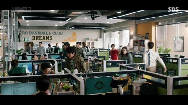 드라마 '스토브리그'의 한 장면