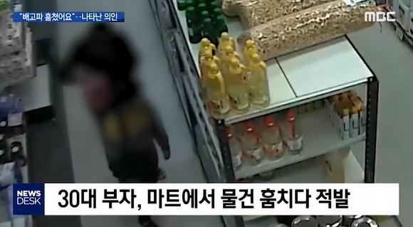 지난 13일 보도된 MBC <뉴스데스크> '배고파 음식 훔친 '현대판 장발장'…이들 운명은' 방송 화면