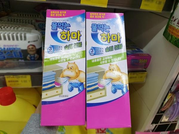 춘천시 옥천동의 한 대학가에 위치한 마트에서 가습기 살균제 제조업체인 옥시가 만든 생활화학 제품 '옥시크린' 제품이 진열돼 있다.