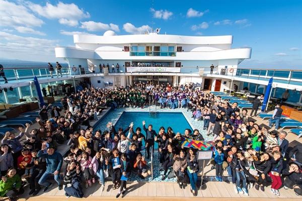 14회 그린보트 참가자 단체 사진
