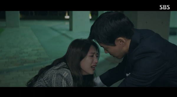 16일 방송된 SBS 월화드라마 < VIP >의 한 장면