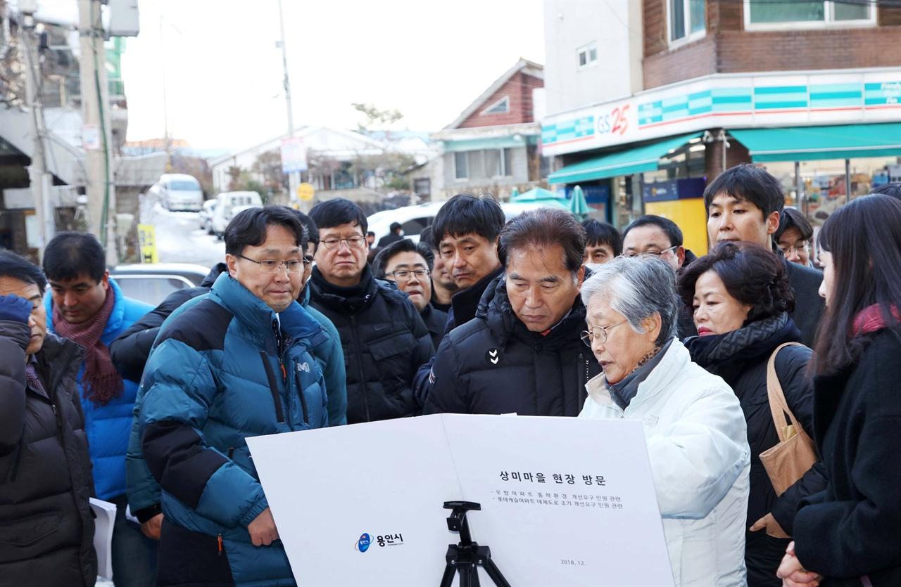 2018년 12월 14일 신갈 상미지구 현장 방문한 백군기 용인시장