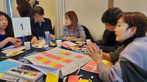 17일 오후 서울시교육청이 연 '사회현안교육 원칙 합의를 위한 서울교원 원탁토론회'에서 참석자들이 발언하고 있다.