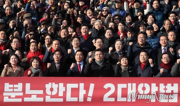자유한국당 황교안 대표, 심재철 원내대표 등 소속 의원과 지지자들이 18일 오후 서울 여의도 국회 본청 앞에서 열린 공수처법, 선거법 날치기 저지 규탄대회에서 구호를 외치고 있다.