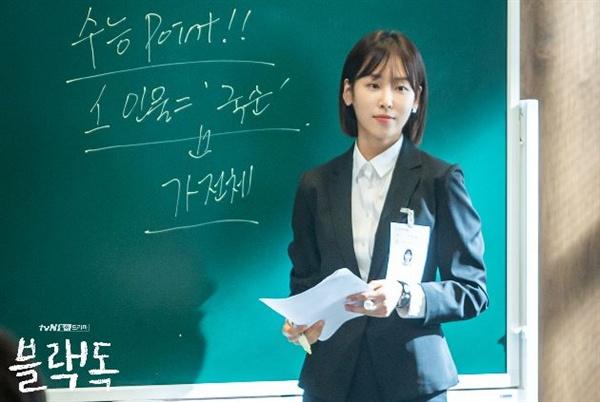 tvN 드라마 <블랙독> 속 한 장면