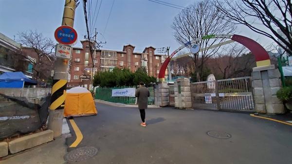 두 학생의 학교 정문 앞 천막농성장. 두 학생은 학교에 '전기 공급'을 요구했다.