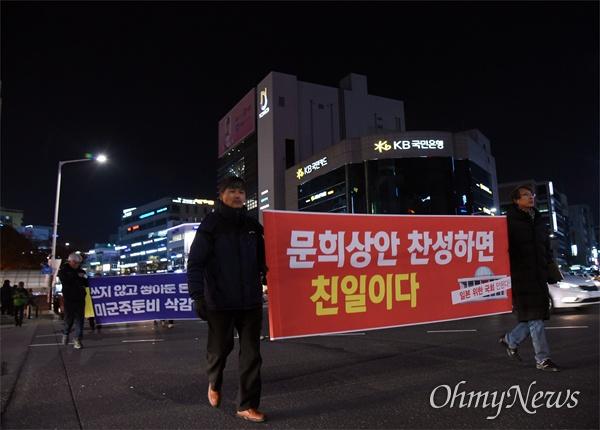 18일 저녁 대전 서구 갤러리아타임월드 백화점 앞에서 개최된 '적폐청산 검찰개혁! 아베위한 문희상안 철회! 한미방위비분담금 협상중단! 대전집중촛불행동'. 사진은 거리행진을 하고 있는 모습.