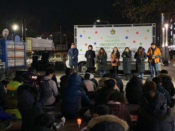 2019안산송년촛불 안산 송년촛불민주광장에서 안젤로가 노래 공연하고 있다.