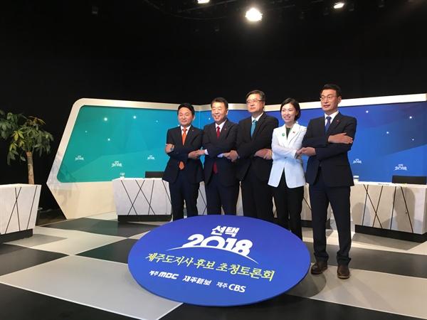 지난 2018년 6.13 지방선거에서 녹색당 제주도지사 후보로 출마했던 고은영 현 녹색당 미세먼지기후변화대책위원장이 당시 TV 토론회에 참가했을 때 모습.