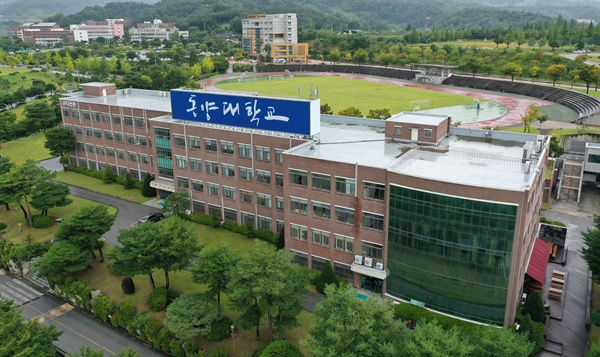 동양대학교 전경