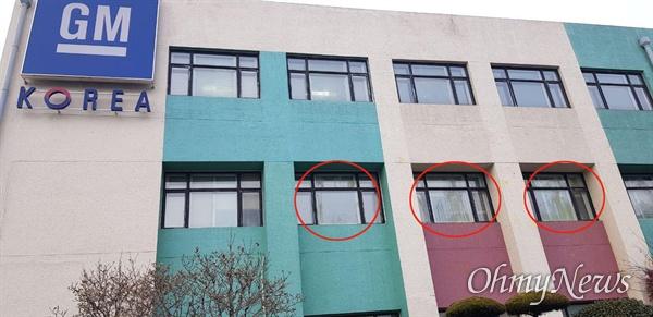 전국금속노동조합 경남지부 한국지엠창원비정규직지회는 20일 오후 창원공장 본관 앞에서 '결의대회'를 열고 건물 외벽에 계란을 던져 자국(원안)이 생겼다.