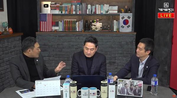 지난 18일 <가로세로연구소> 방송 장면