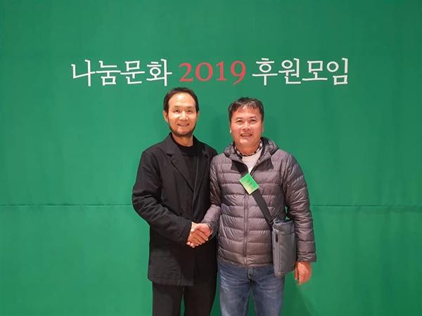 김종술 오마이뉴스 시민기자가 <나눔문화>가 시상하는 2019 '나눔문화상'을 수상했다.