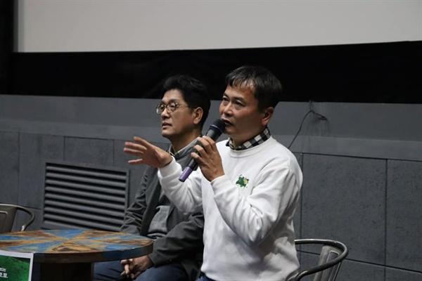 지난 14일 서울환경운동연합이 서울극장에서 주관한 관객과의 대화에 나서고 있는 김종술 기자.