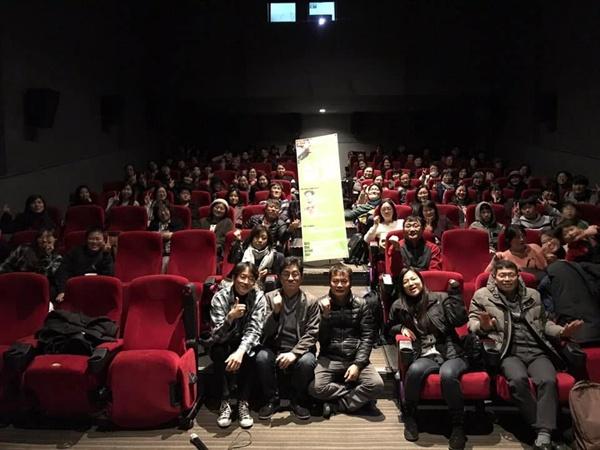 지난 16일 남한강도민회의가 수원남문 메가박스에서 주관한 관객과의 대화에서 찍은 기념사진