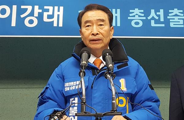 이강래 전 한국도로공사 사장이 23일 전북도의회에서 기자회견을 하고 내년 총선에서 전북 임실·순창·남원 선거구 출마를 선언하고 있다.