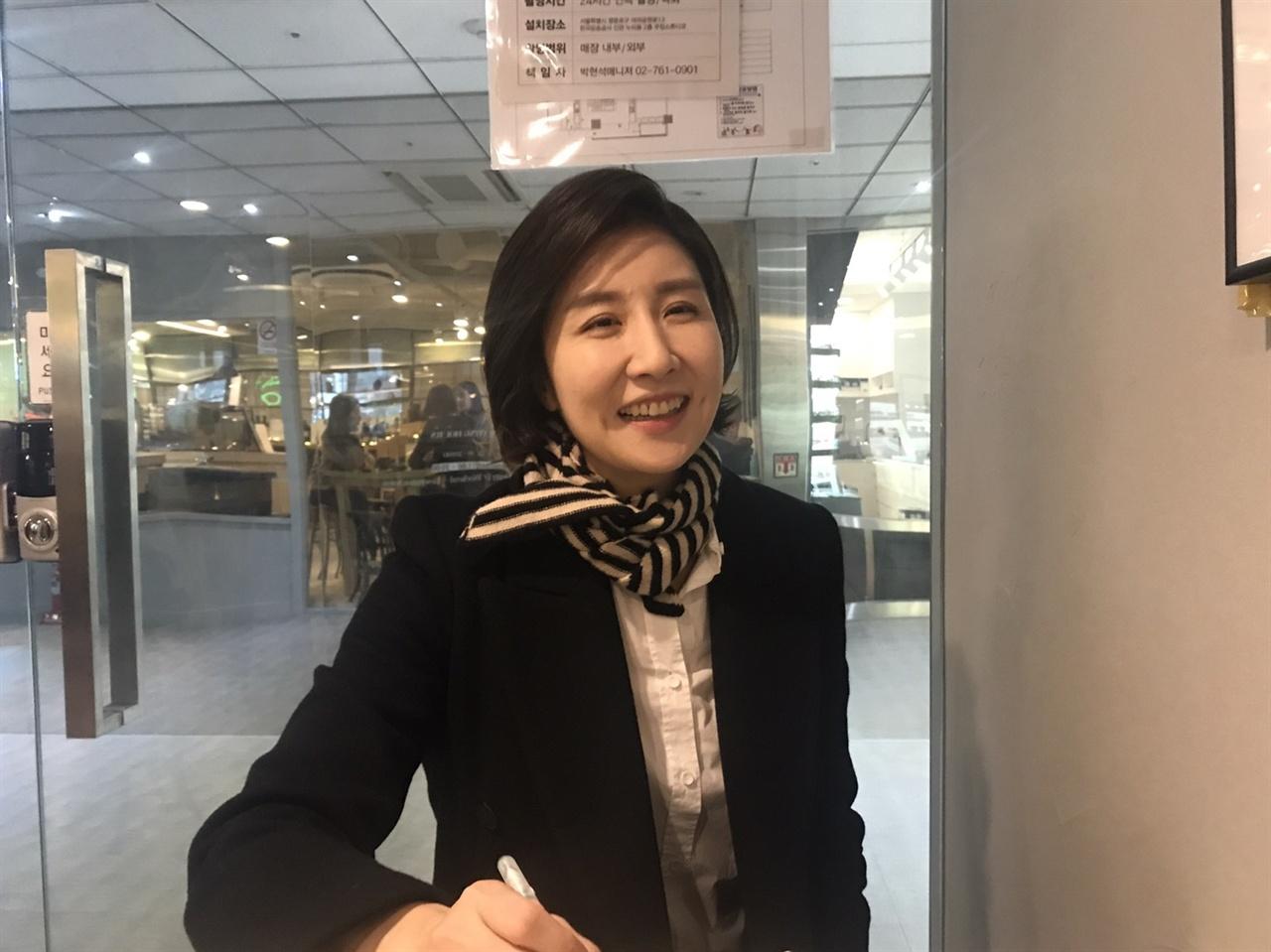 이소정 KBS <뉴스9> 앵커
