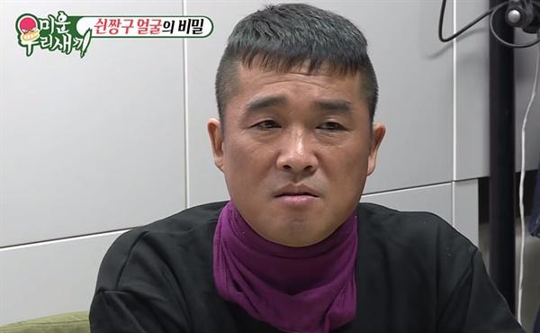 SBS <미운우리새끼>에 출연하고 있는 김건모씨