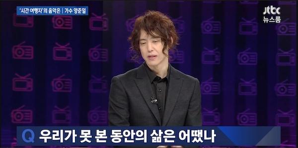 지난 25일 JTBC <뉴스룸> 문화초대석에 출연한 가수 양준일
