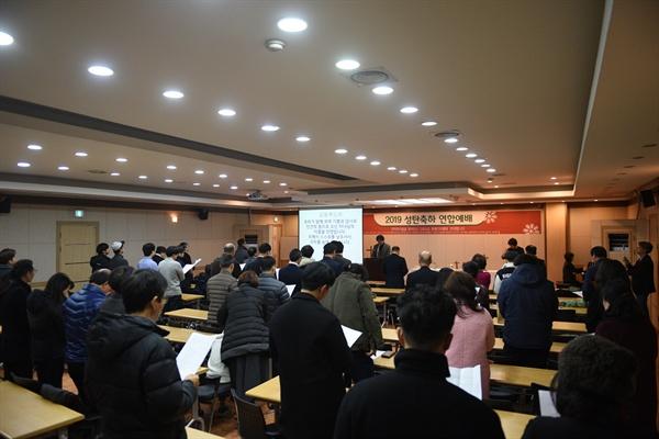 대전지역 기독교 단체들은 12월 25일 성탄절을 맞아 성탄 축하 연합예배를 열고, 장애인도 평범하고, 평등하게 살 수 있는 나라를 기원했다.