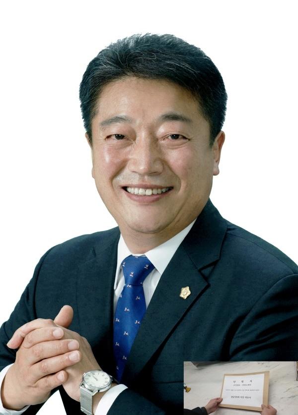 박문석 성남시의회 의장이 법원에 탄원서(사진 오른쪽 아래)를 제출해 은수미 성남시장에 대한 선처를 호소했다.