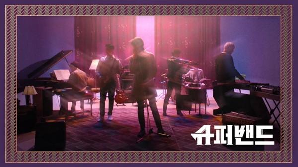JTBC < 슈퍼밴드 >