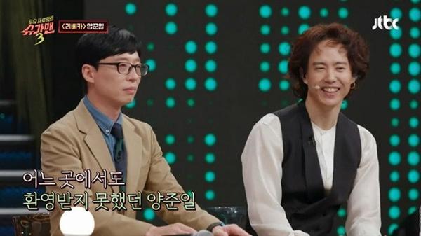 JTBC < 투유프로젝트 슈가맨 3 >에 출연한 양준일