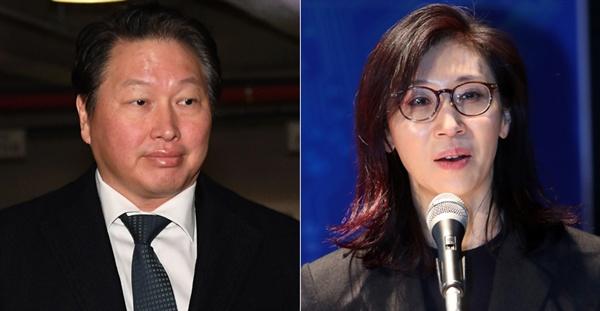 최태원 SK 회장과 노소영 아트센터나비미술관장.