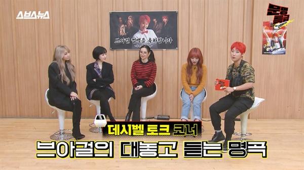 SBS 뉴스의 뉴미디어 브랜드 '스브스뉴스'의 채널 '문명특급'은 2000년대 중후반 유행했던 아이돌 그룹들을 취재, 콘텐츠를 제작하며 유튜브 상에서 그들을 재조명했다.