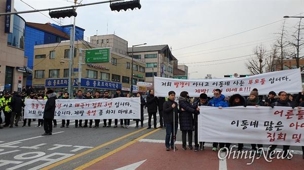 """28일 오후 3시 45분께, 서울 자하문로 부근에서 청와대 인근 주민들과 보수단체 집회 참가자들의 대치가 발생했다. 청와대 인근 주민들은 """"더이상 참을 수 없다""""며 도로로 나가, 보수단체의 행진을 막았다."""