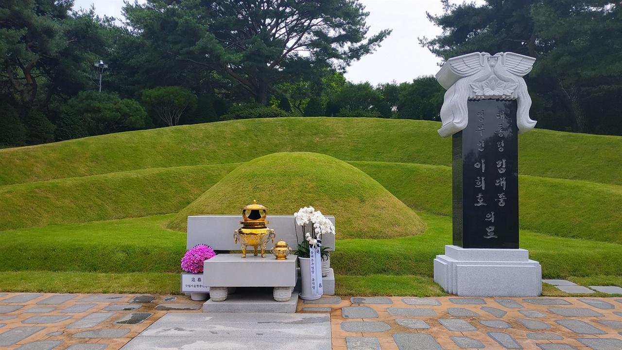 김대중-이희호의 묘 올해 노환으로 서거한 이희호 여사는 서울현충원 김대중 전 대통령 묘에 합장되었다. 이희호 여사는 단순히 대통령 영부인이 아니라, 여성운동가이자 민주투사, 평화전도사로 기억되고 있다.