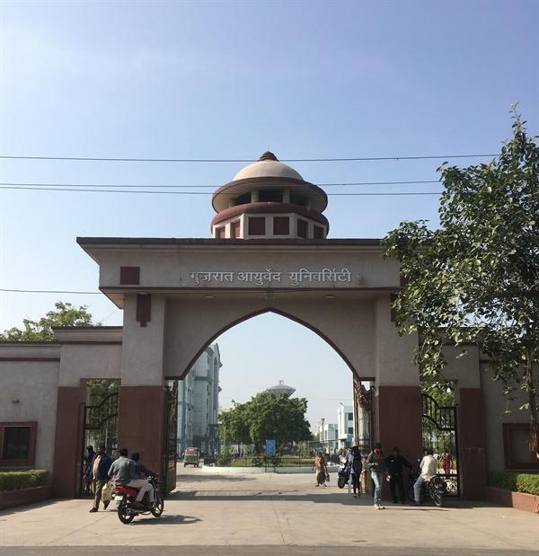 구자라트 아유르베다 대학교(Gujarat Ayurved University) 대학원 정문 구자라트 아유르베다 대학교(Gujarat Ayurved University) 대학원 정문의 모습이다.