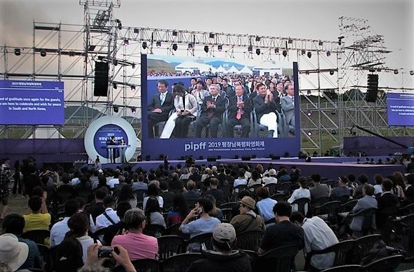 8월 개최된 1회 평창남북평화영화제 개막식. 2020년부터는 평창국제평화제로 이름이 바뀐다