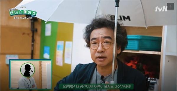 지난 27일 방송된 tvN 시사교양 프로그램 < SHIFT > '김정운의 마이스페이스'편