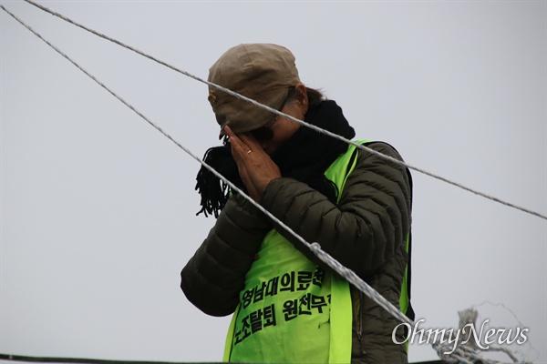 박문진 영남대의료원 해고노동자가 29일 오후 농성현장을 찾은 김진숙 지도위원을 보자마자 두 손을 모으고 머리를 숙여 눈물을 흘리고 있다.
