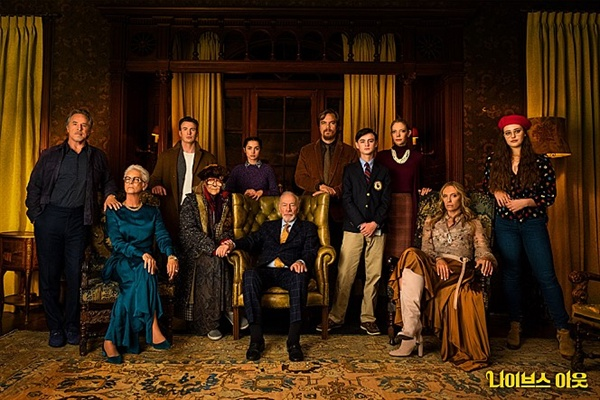 추리소설 왕국을 세운 대문호 할란 크롬비의 가족 사진