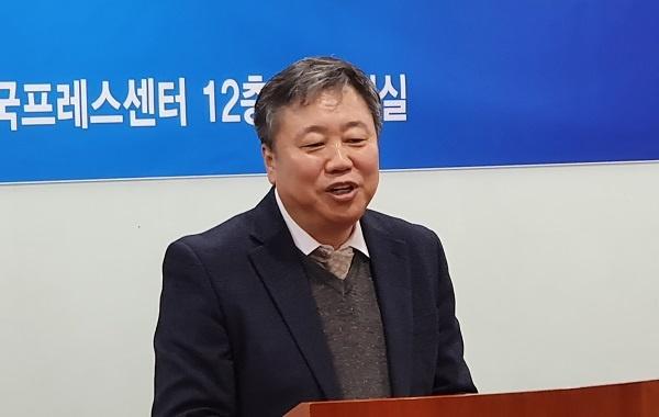 정규성 회장 정규성 한국기자협회장(46대)이 이임사를 하고 있다.