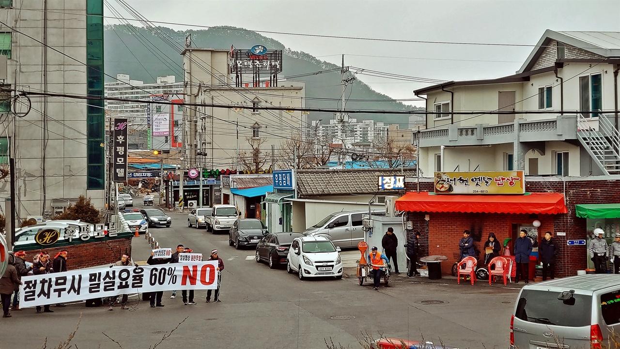 4개 통합비대위의 집회 한국전력 강원본부 정문 앞에서는 4개 통합비대위 명의의 집회가 오후 2시가 임박한 시간부터 사복경찰관 등이 지켜보는 가운데 진행됐다.