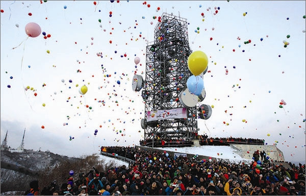 대전 동구가 예전에 실시한 '새해 맞이 행사'에서 진행된 '소망풍선 날리기' 사진(자료사진)