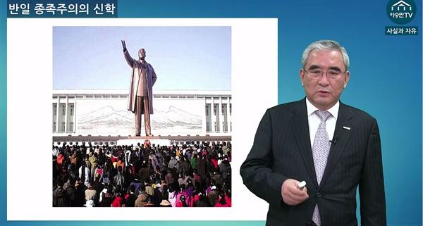 신채호의 '민족' 개념을 김일성주의와 연결시키는 이영훈 전 교수