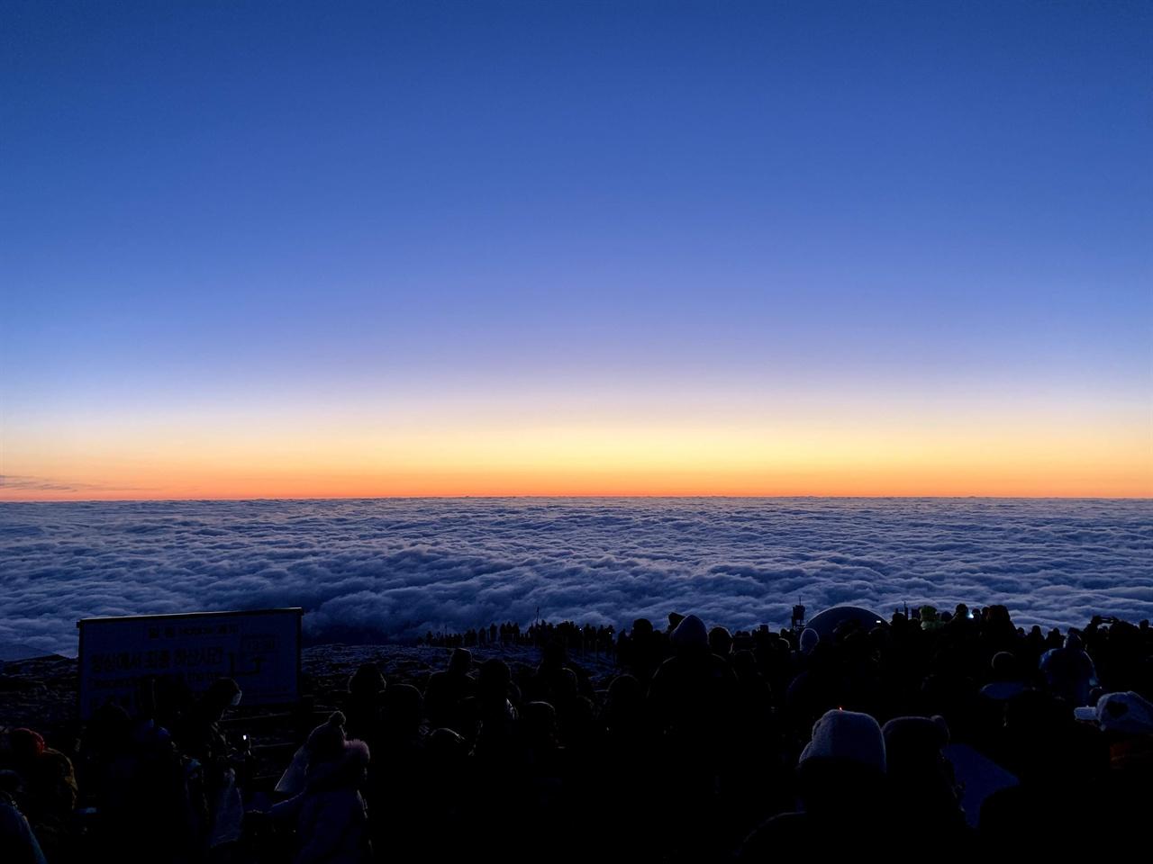와, 우리는 구름 위에 올라와 있어요! 일출을 기다리던 풍경입니다. 멀리로 수평선을 가득 채운 것이 구름의 바다라는 것을 알아차렸습니다. 우리가, 구름 위에 올라와 있는 거예요!