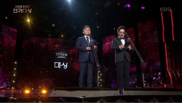 KBS <연기대상>의 한 장면
