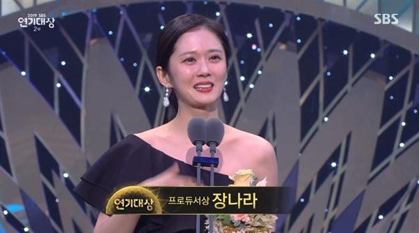 SBS <연기대상>의 한 장면