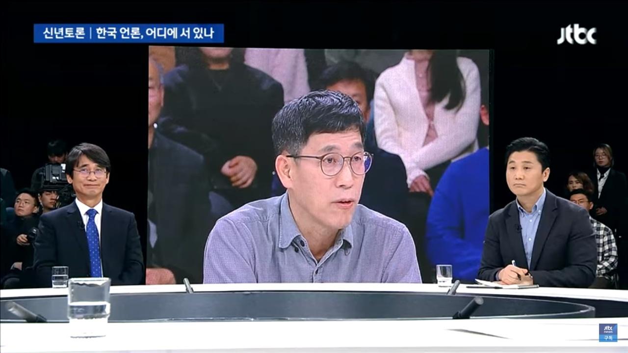 1일 열린 JTBC <신년토론>의 한 장면.