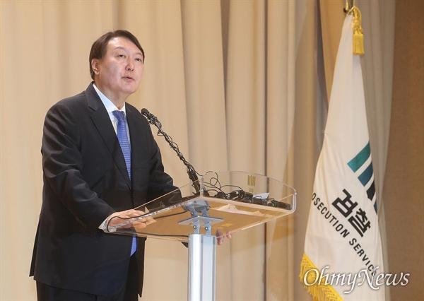 윤석열 검찰총장이 2일 오후 서울 서초구 대감찰청에서 열린 2020년도 신년다짐회에 참석해 신년사를 발표하고 있다.
