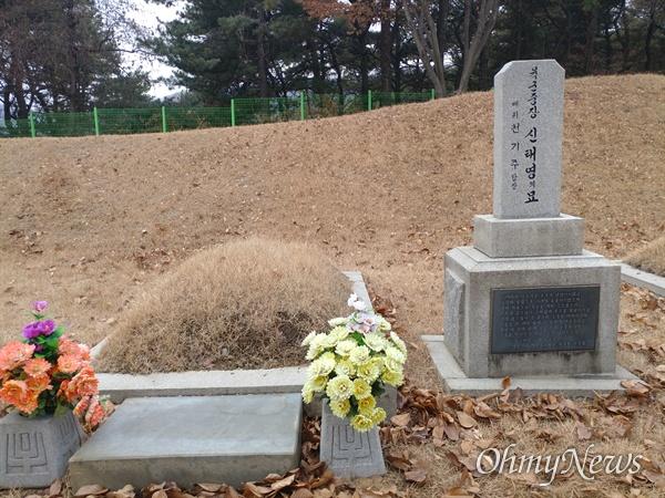 국립현충원에는 국가공인 친일파 11명이 잠들어 있다.  친일파 신태영의 묘.