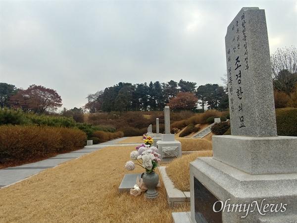 국립현충원에는 국가공인 친일파 11명이 잠들어 있다. 조경한 선생의 묘에서 바라본 친일파 묘역. 좌상단이다.