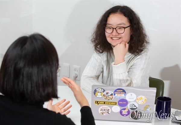 CNN 선정 '올해 아시아 변화시킨 청년 운동가' 청소년 페미니즘 단체 '위티' 양지혜 대표.
