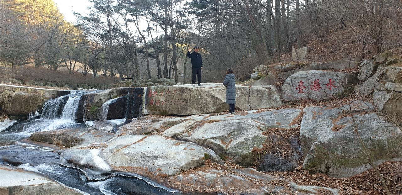 수포대 가조6경으로 오도산에서 발원한 지산천이 흘러내리며 만든 화강암 너럭바위