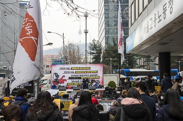 고용노동청 앞에서 전체장애인차별철폐연대는 2020년 투쟁선포를 있다.